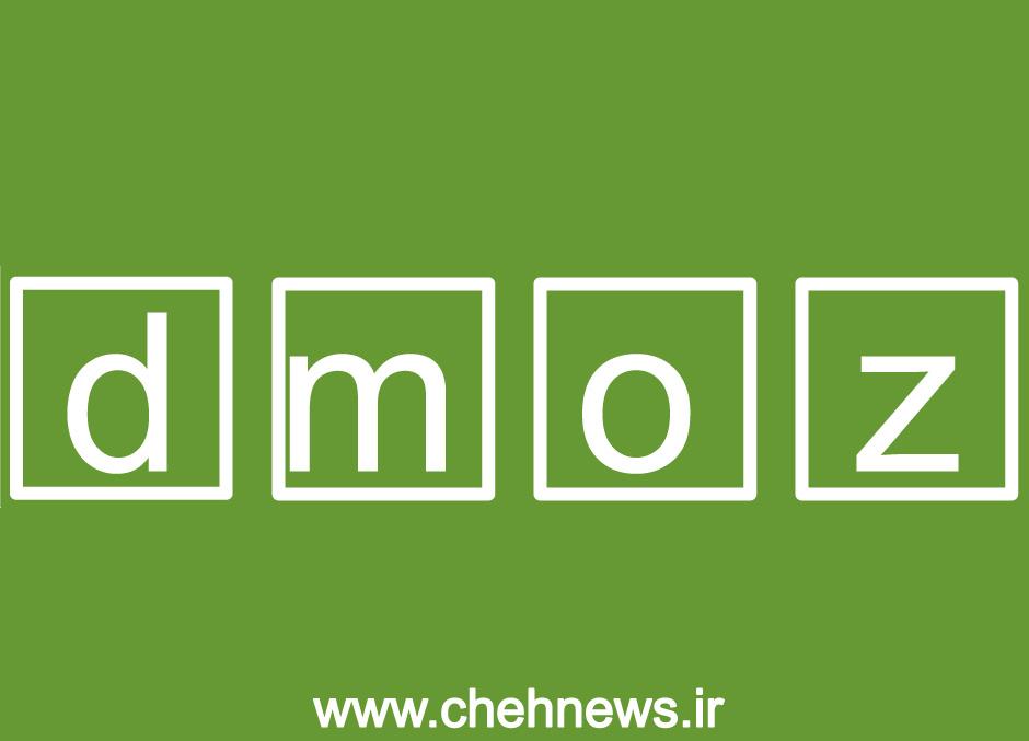 آموزش ثبت سایت در دایرکتوری dmoz, آموزش اینترنت