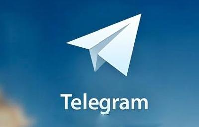 ارسال سریع تصاویر متحرک در تلگرام, آموزش اینترنت