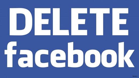 با این روش از فیسبوک رها شوید!, آموزش اینترنت