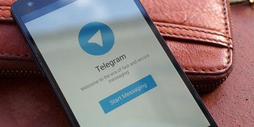 آیا از خطرات تلگرام آگاه هستید؟, آموزش اینترنت