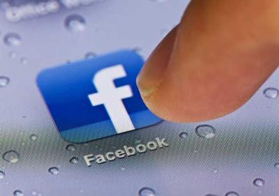 آموزش تغيير نام خود در فیس بوک, آموزش اینترنت
