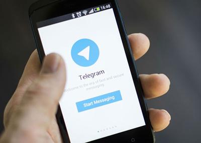 جلوگیری از دریافت پیامهای تبلیغاتی در تلگرام, آموزش اینترنت