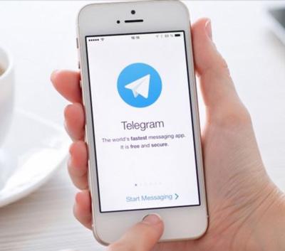 ویرایش پیامهای تلگرام و تلنگر به کاربران گروه, آموزش اینترنت