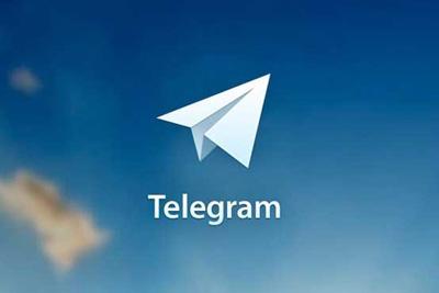 در تلگرام نامرئی شوید, آموزش اینترنت
