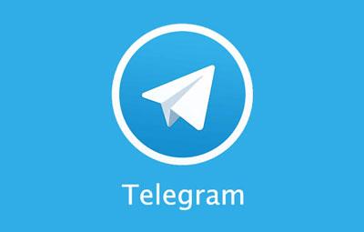 پنج ترفند تلگرام که شاید از آن بیخبر باشید + آموزش, آموزش اینترنت