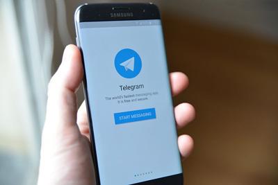 منوی مخفی تلگرام برای حل مشکلات, آموزش اینترنت
