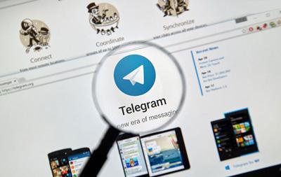 دور زدن حالت روح در تلگرام, آموزش اینترنت