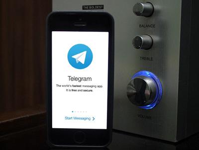 پی بردن به نام موزیک و خواننده در هنگام پخش موزیک با استفاده از تلگرام, آموزش اینترنت