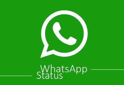 چطور در واتساپ استوری بگذاریم؟, آموزش اینترنت